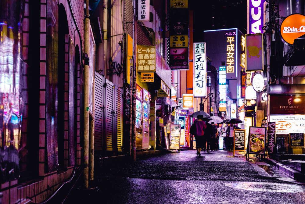 Les bons plans du Japon pour un séjour inoubliable!